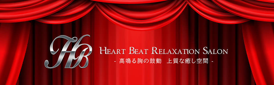 Heart Beat Relaxation Salon
